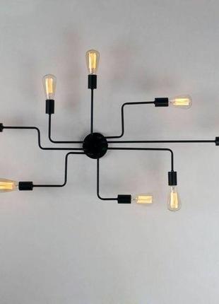 Люстра Паук 8 ламп металлическая LOFT, Лофт
