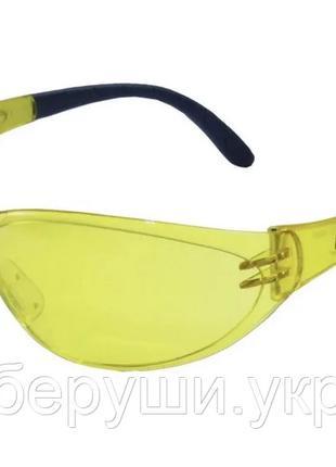 Защитные очки MSA Perspecta 9000 Yellow от царапин, запотевания