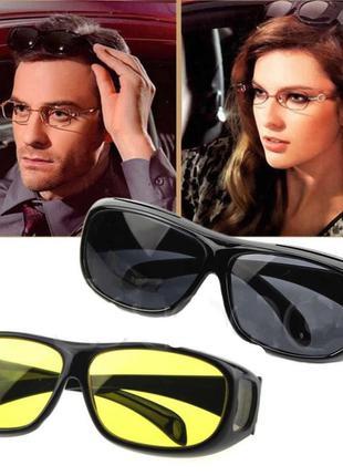 Солнцезащитные очки-накладки на прямоугольные очки с диоптриями