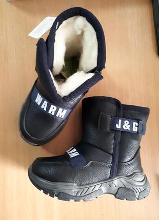 Зимние ботинки, угги для мальчика