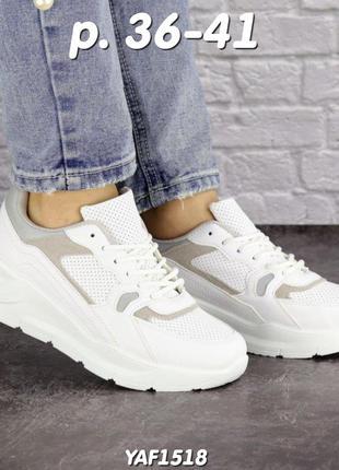 Модные женские кроссовки, белые, весна осень, р. 36-41, YAF1518
