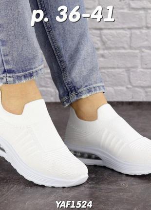 Модные дышащие женские кроссовки, белые, весна, лето, р. 36-41