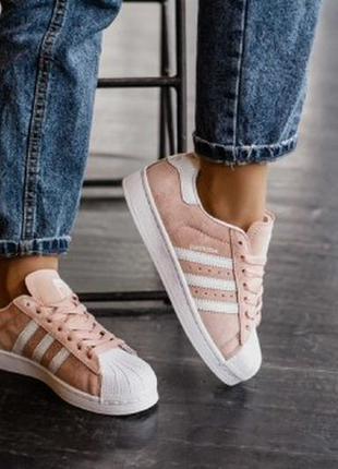 Стильные женские кроссовки adidas superstar, pink розовые