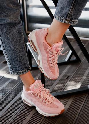 Прекрасные женские кроссовки nike air max 95, pink розовые