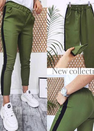 💕новые цвета💕спортивные штаны хаки брюки с полоской в расцветках