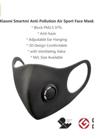 Xiaomi Smartmi респиратор маска