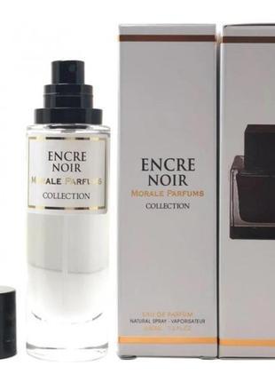 Парфюмированная вода для мужчин версия lalique encre noire