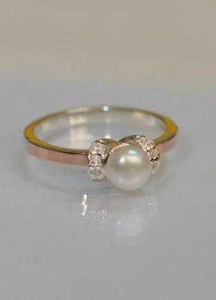 Серебряное кольцо  с золотыми  пластинами и  жемчугом