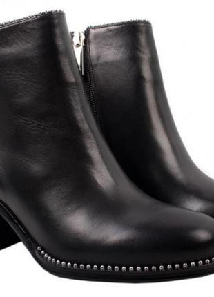 Ботинки демисезонные  basconi натуральная кожа