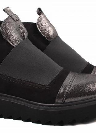 Ботинки демисезонные tucino натуральная кожа скидка