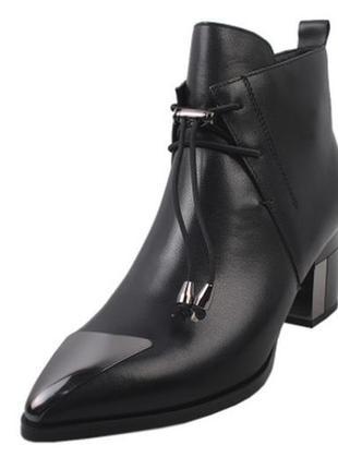 Ботильоны с металлическим носком  wit mooni натуральная кожа р...