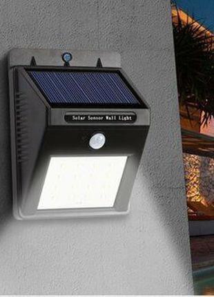 Настенный уличный светильник Solar motion sensor Light