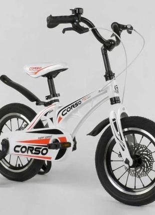 Детский двухколёсный велосипед Corso MG-14 S 499 белый