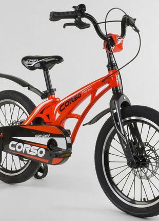 Детский двухколёсный велосипед Corso MG-14 S 615 красный