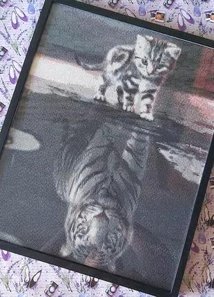 Кот-Тигр отражение готовая работа Алмазная вышивка