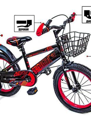 Детский двухколесный велосипед SHENGDA 16 дюймов Red T13