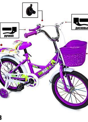 Детский двухколесный велосипед SHENGDA 16 дюймов Фиолетовый T18