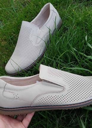 Кожаные светлые мужские летние туфли наложенный платеж обмен