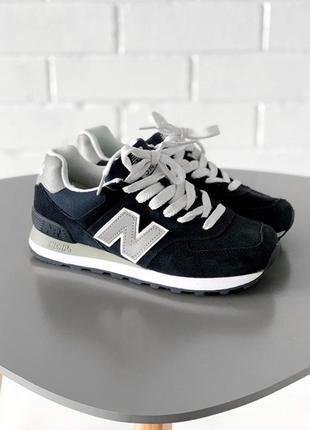 New balance 574 dark blue white black