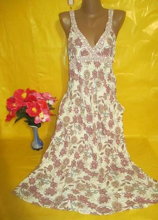 Женское платье розшитое бисером и паетками грудь 50-57 см new ...