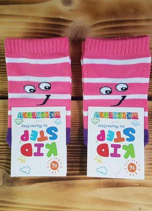 """Носки розовые """"смайлик"""", размер 16 / 3-4 года"""