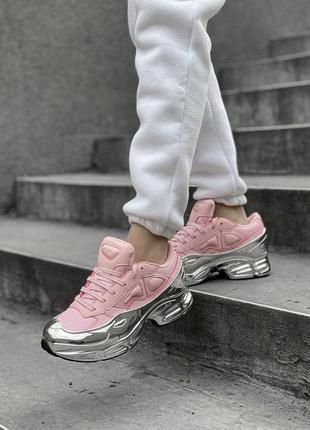 Топовые женские кроссовки adidas raf simons rs ozweego silver ...