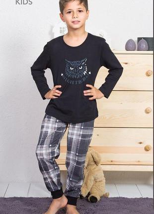Пижамы для мальчиков vienetta secret на  15-16 лет