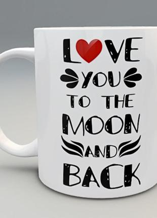 🎁подарок чашка любимому человеку / мужу / жене / парню / девушке