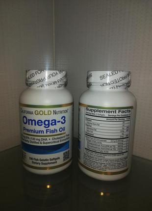 Omega 3 омега 3 рыбий жир