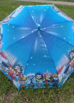 Зонт для мальчиков бейблейд beyblade. бейблейд. beyblade.