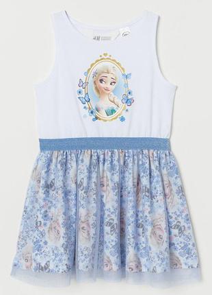 """H&m детское платье для девочки """"эльза"""" на 8-10 лет"""
