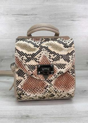 Сумка-рюкзак chris бежевая рептилия животный принт  эко-кожа