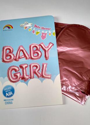 Фольгированные воздушные шары слова Baby Girl