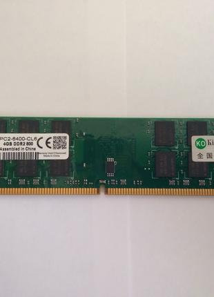 ОЗУ 4Gb DDR2 одной планкой, рабочая