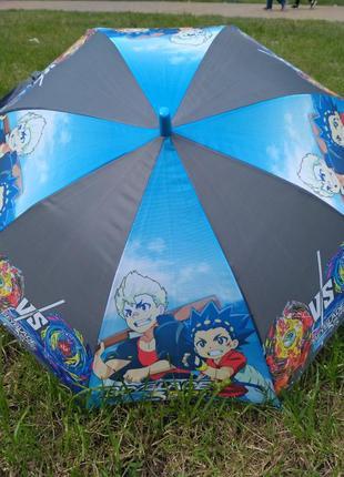 Зонтик для мальчиков бейблейд beyblade