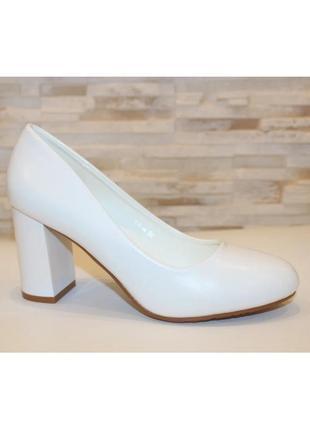Женские белые свадебные туфли на устойчивом каблуке