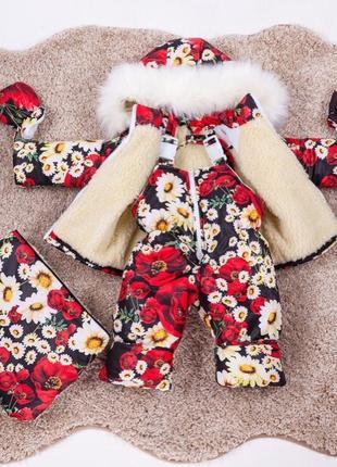 Детский зимний комбинезон тройка от 0 до 2 лет