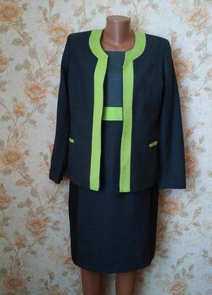Шикарный,стильный костюм-платье жакет. на бирке- 12 р-р 46