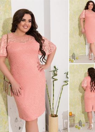 Стильное короткое платье гипюр разные цвета