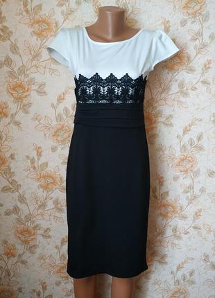 Красивое платье. s-m р-р