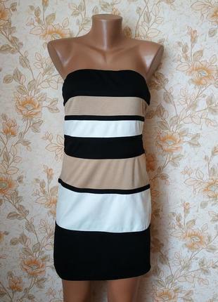 Очень красивое платье. на бирке- 14 р-р(48)