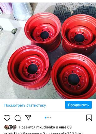 Разварки газ 24