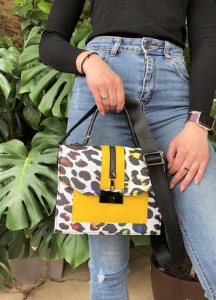 Необычная разноцветная женская сумка леопард с желтым яркая ак...