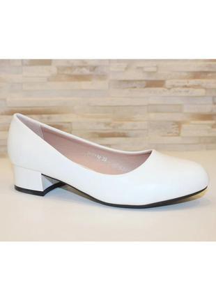 Женские белые туфли на низком каблуке