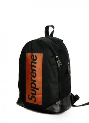 Рюкзак supreme мужской | женский суприм черный