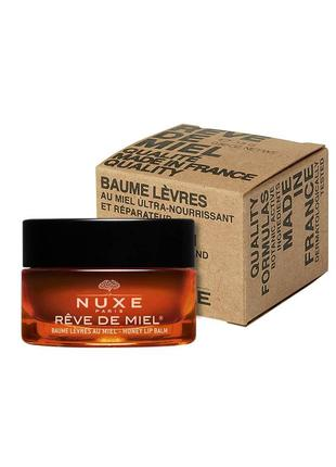 Nuxe reve de miel lip balm collector бальзам для губ, 15 гр.
