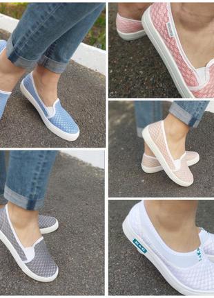 Летние мокасины сетка текстиль, белые кроссовки женские слипоны