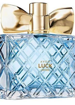 Avon luck limitless for her женская парфюмированная вода 50мл