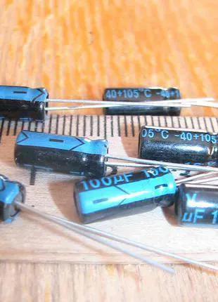 Конденсаторы электролитические 100 мкФ, 16 В; 100 мкФ, 25 В