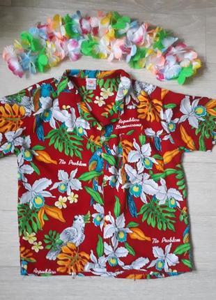 Рубашка для гавайской вечеринки